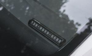 Парковочная карта с номером телефона для лобового стекла Xiaomi Guildford